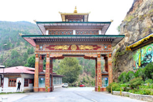 Planning road trip to Bhutan