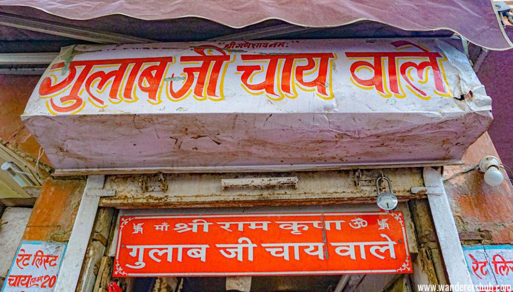 Gulab ji Chai Jaipur India